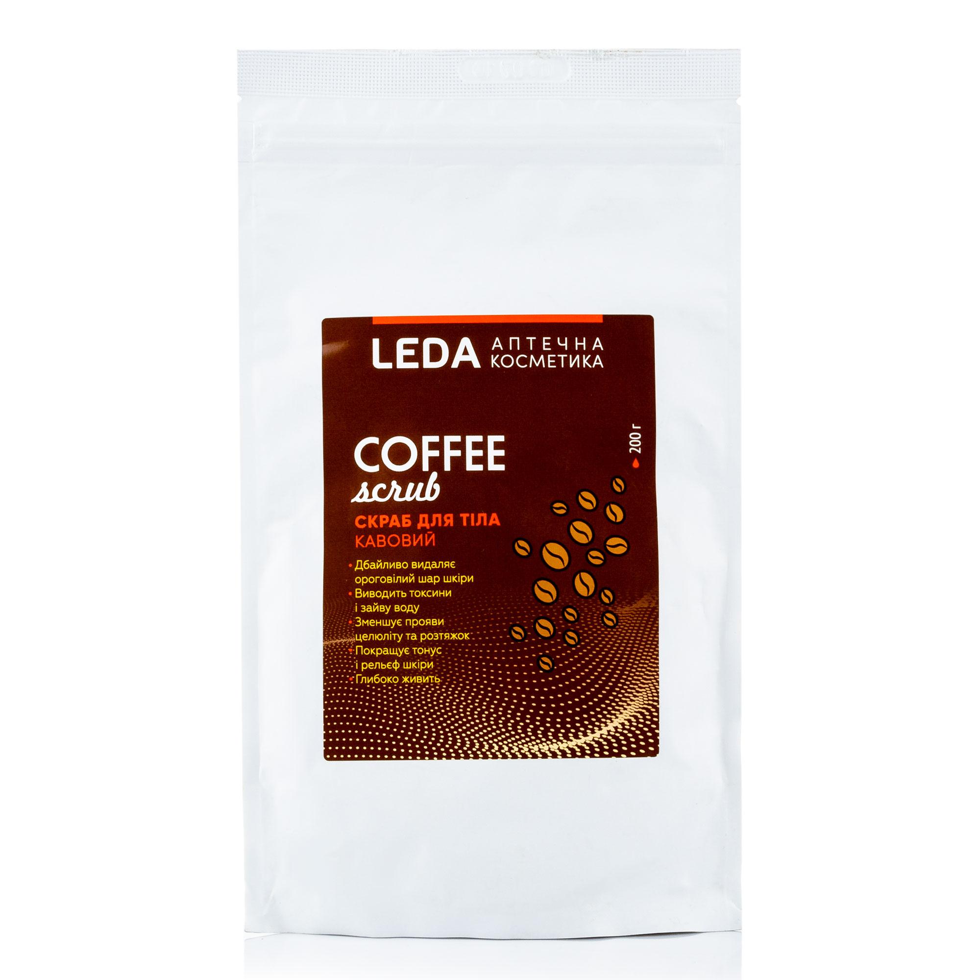 Скраб для тіла кавовий